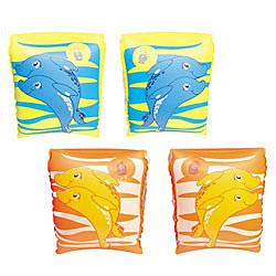 Brassards de natation dauphins