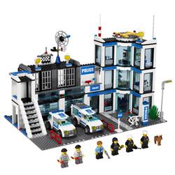 7498-Le commissariat de police
