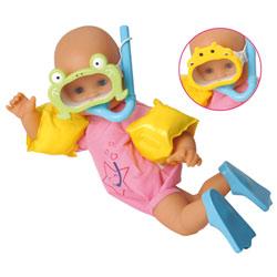 Mon premier bébé bain et accessoires