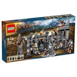 79014-Bataille de Dol Guldur