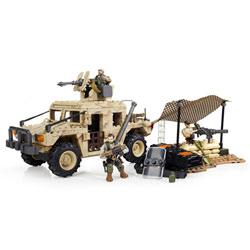 Call Of Duty Base d'Artillerie de Véhicule Blindé et Léger