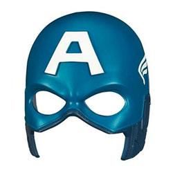 Masque Avengers - Captain America
