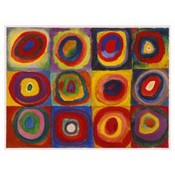 Puzzle 1500 pièces Peinture cercles
