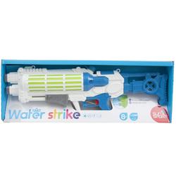 Fusil à eau 74 cm