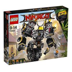 70632 - LEGO® NINJAGO Le Robot Sismique