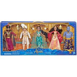 Disney Aladdin - Coffret Figurines La collection d'Agrabah