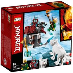 70671 - LEGO® NINJAGO L'épopée de Lloyd