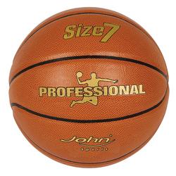 Ballon de basket Pro T7