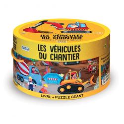 Puzzle véhicules de chantier