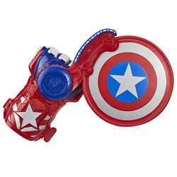 Lanceur de bouclier Captain America Nerf Power Moves - Avengers