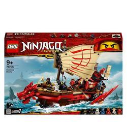 71705 - LEGO® Ninjago - Le QG des ninjas