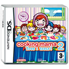 DS Cooking mama 2