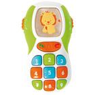 Mon premier téléphone bilingue