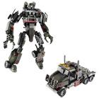 Transformers Kre-o Megatron