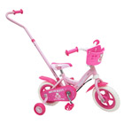 Vélo Canne 10 Pouces Hello Kitty