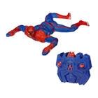 Spiderman 4 - Extrême grimpeur radiocommandé
