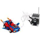 10665-Spiderman