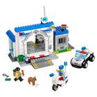 10675-Ma première caserne de Police