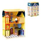 La maison de Calimero et une figurine