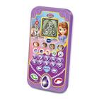 Princesse Sofia-mon smartphone magique