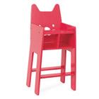 Chaise haute en bois pour poupée Babycat