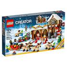 10245-L'atelier du Père Noël