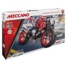 Moto Ducati Meccano