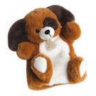 Douce marionnette chien