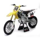 Moto Suzuki rmz450 miniature