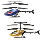 Hélicoptère radiocommandé 20 cm