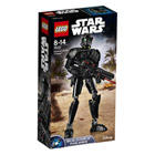 75121-Lego Star Wars imperial death trooper