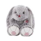 Doudou lapin gris 38 cm
