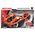 Lamborghini Aventador Meccano