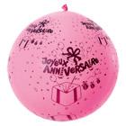 5 Ballons Anniversaire D50cm