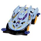 Scan2Go - Véhicule de course avec cartes Wolver
