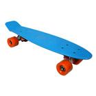 """Skateboard vintage bleu 22,5"""""""