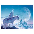 Puzzle 1500 pièces Loups couple