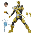Figurine Beast Morphers Gold Ranger 15 cm Power Ranger