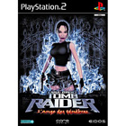Tomb Raider Of Darkness PS2