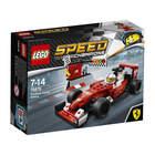 75879-Scuderia Ferrari SF16-H