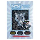 Carte à gratter Scraper Kawaii chaton argent