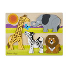 Puzzle Chunky géant animaux safari