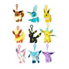 Pokémon-porte clés Clip' N Plush Evoli