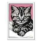 Numéro d'art mini joli chaton gris