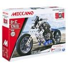 Moto 5 modèles