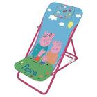 Chaise longue Peppa Pig