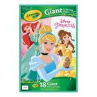 Pages géantes à colorier Disney Princesses