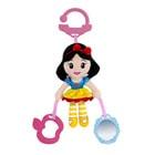 Mini poupée Blanche Neige