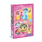 2 puzzles 60 pièces Disney Princesses