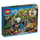 60161-Le site d'exploration de la jungle
